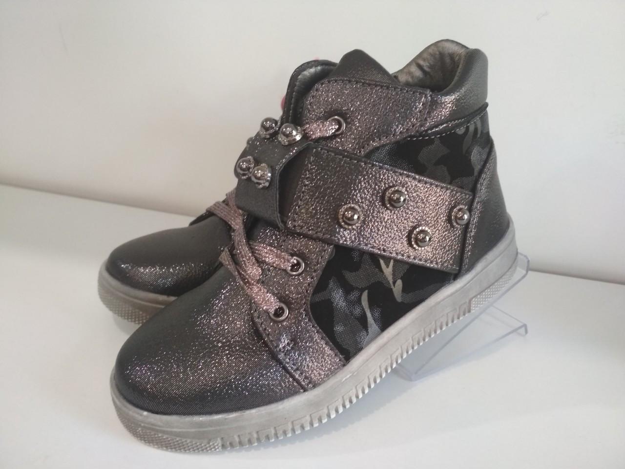 Ботинки демисезонные для девочки Бронза Tom.m
