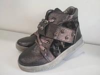 Ботинки демисезонные для девочки Бронза Tom.m р. 31 (20 см)