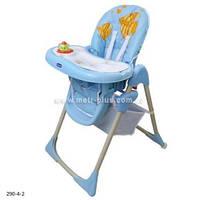 Детский стульчики для кормления GL 290 НА КОЛЕСИКАХ ГОЛУБОЙ
