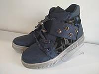Ботинки демисезонные для девочки Синий Tom.m р. 31 (20см)