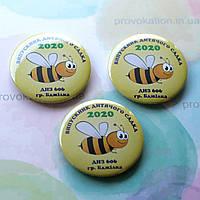 Значок выпускника детского сада, Бджілка, 44мм, фото 1