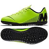 Дитяча футбольна взуття (стоноги) Nike MercurialX VaporX Club (Оригінал), фото 2
