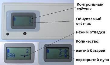 Купить счетчик посетителей СЧ-03(ТК-03) Харьков,Киев,Одесса,Донецк, фото 3