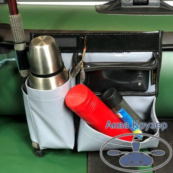 Аксесуари для човнів ПВХ - органайзер в човен пвх - бортові сумки для човни пвх