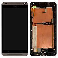 ✅Дисплей HTC Desire 700 Dual Sim с сенсором и передней панелью серо-коричневого цвета, черный