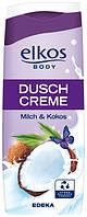 Крем-гель для душа elkos Duschcreme Milch & Kokos-с кокосом