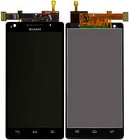✅Дисплей Huawei Honor 3 HN3-U00 с сенсором, черный