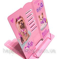 Подставка для книг металлическая для девочки Собачки 13404