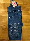 Лосины джинсовые 5-14 лет Турция, MEDILOS KIDS CLUB, фото 2