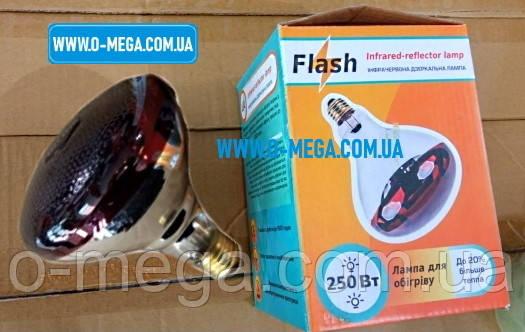 Лампа накаливания ИКЗК, рифленая 250W, 220V, E27/5000h (инфракрасная зеркальная лампа) наполовину красная