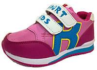 Кроссовки  детские на девочку ТОМ.М 26  размер. Детская обувь осень-весна.Спортивная обувь