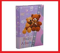 Детский фотоальбом Chako Bear 10 на 15 на 300 фото Super New Фиолетовый