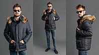 """Мужская зимняя куртка на синтепоне 1148 """"Аляска Мех"""""""