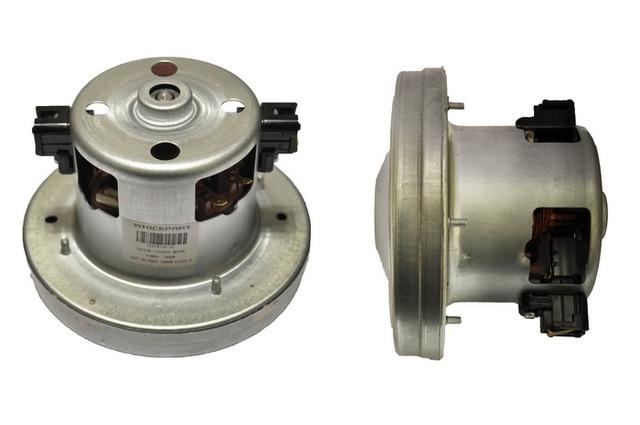 мотор для пылесоса lg 1600w