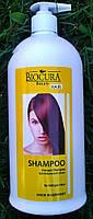 Профессиональный шампунь Biocura Beauty Hair Energie Shampoo
