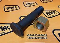 Болт гидрозамка 205мм на JCB 3CX, 4CX номер : 826/11235