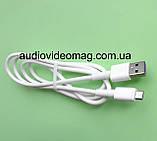 Кабель USB - штекер micro USB, довжина 1 м, колір білий, фото 3