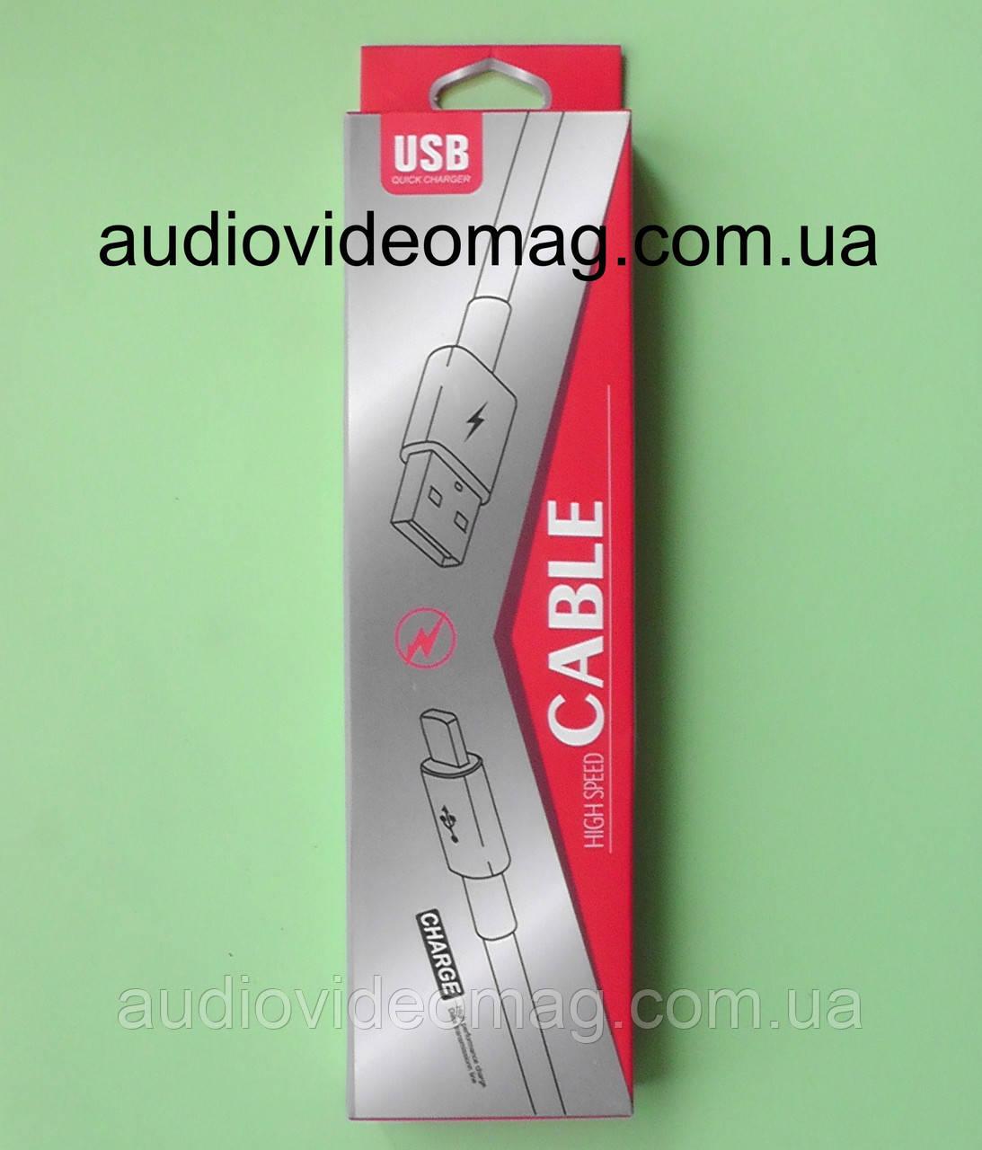 Кабель USB - штекер micro USB, довжина 1 м, колір білий
