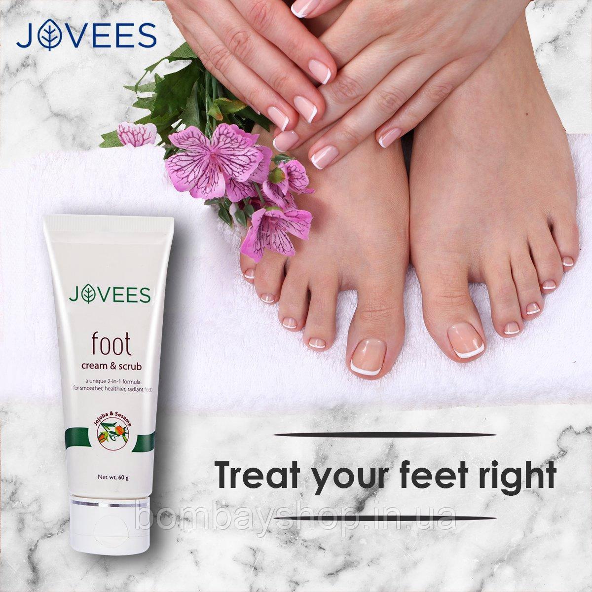100% натуральний аюрведичний крем-скраб комплексної дії для стоп ніг JOVEES cream&scrub 100g