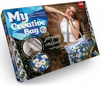 Модная сумка -MY CREATIVE BEG