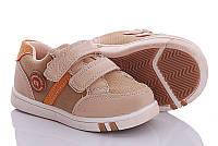 Дитячі кросівки Clibee ,розміри 22