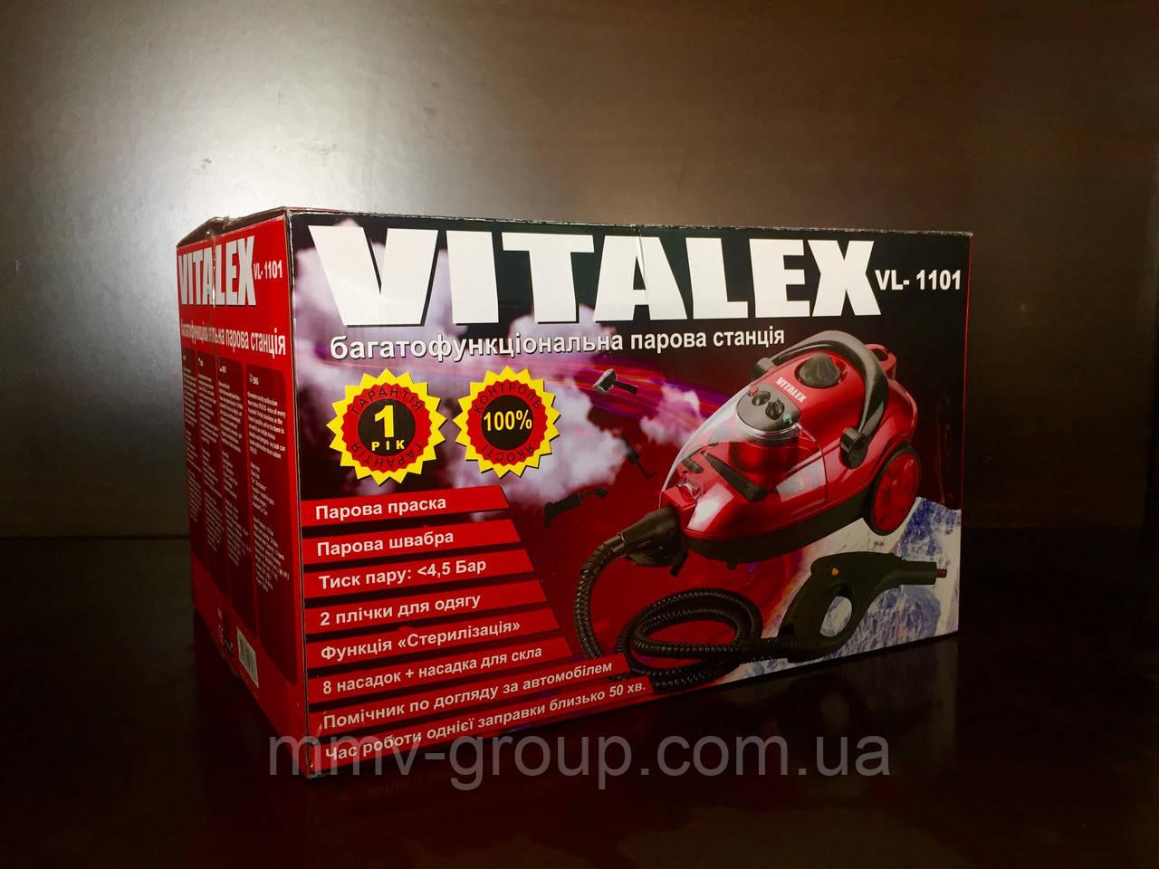 Паровая станция VITALEX VL-1101