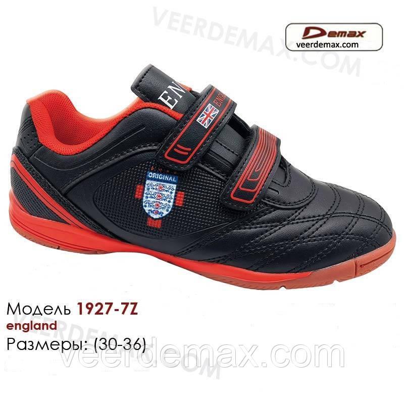 Кросівки дитячі для футболу Veer Demax розміри від 30 до 36