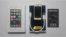 Электроимпульсная спиральная зажигалка — LIGHTER Classic Fashionable Iphone, фото 3