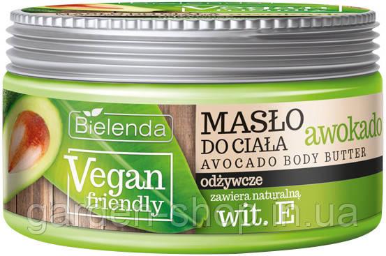 Масло для тіла живильне з олією авокадо Bielenda Vegan frendly 250г