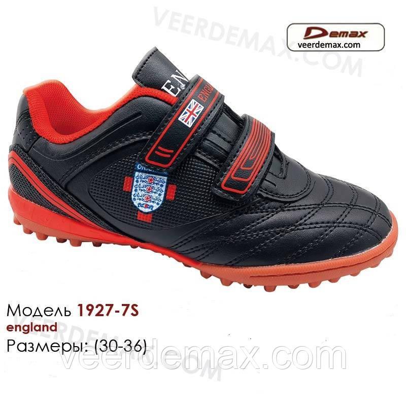 Кросівки для футболу для самих маленьких розміри 30 - 36