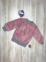 Батник детский, махровая кофта для новорожденных, джемпер для детей розовый, кофта для дітей