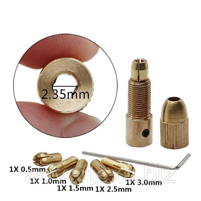 Патрон цанговый на вал 2.3 мм. зажим 0.5 мм. - 3.0 мм. + 5 цанг + ключ. Для  мини дрели