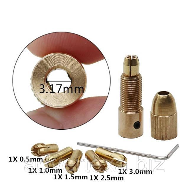 Патрон цанговый на вал 3.17 мм. зажим 0.5 мм. - 3.0 мм. + 5 цанг + ключ. Для  мини дрели