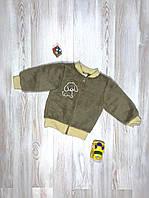 Батник детский, махровая кофта для новорожденных, джемпер для детей коричневый, кофта для дітей