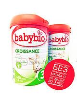 Babybio Croissance -молочная смесьбез пальмового маслас бифидобактериями.От 10 мес до 3 лет