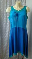 Платье женское сарафан лето вискоза бренд M&Co р.48-52