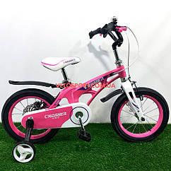 Детский велосипед Crosser Space 14 дюймов