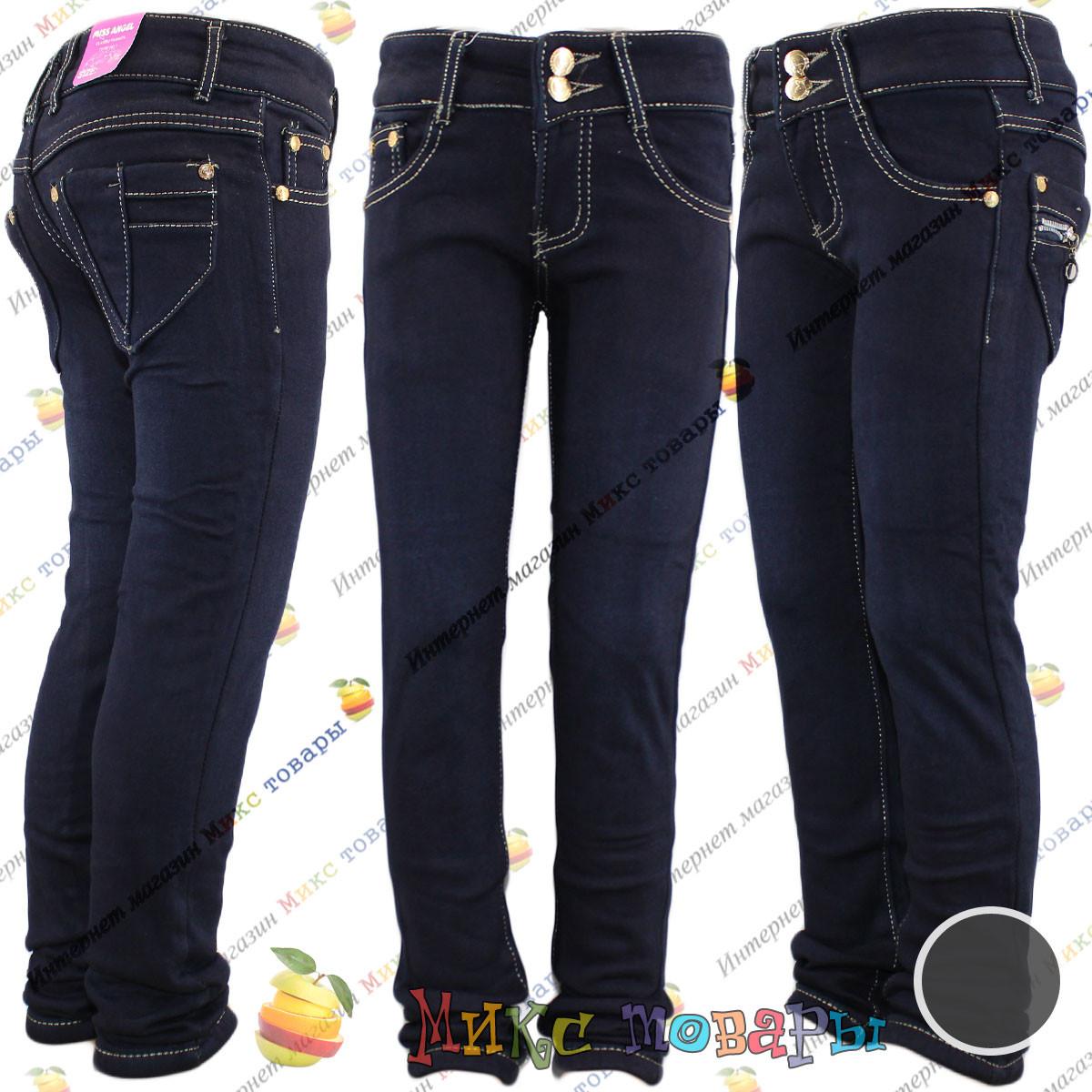 Синие классические джинсы с флисом для девочек от 6 до 11 лет (vn3716)