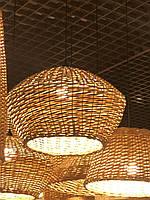 Плетеная люстра  конусная | светильник из лозы | красивая люстра плетеная
