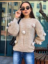 Женский вязаный свитер бубон
