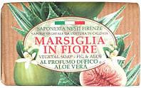 Натуральное марсельское мыло Инжир и Алое вера/Nesti Dante Marsiglia in fiore Di fico e Aloe vera