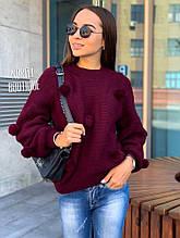 Женский свитер бубон