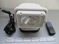 Прожектор СH-015 HID55W, ксенон 55Вт - 4300 люмен,с дистанционным управлением на магните , белый