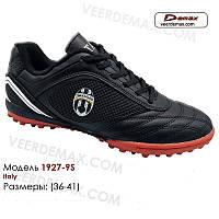 Сороконожки для футбола Veer Demax размеры 36 - 41