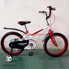 Детский велосипед Crosser Space 16 дюймов