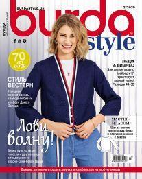 Burda Style UA №3 березень 2020 журнал із викрійками Бурда Стиль