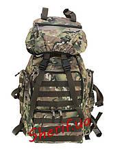 Рюкзак тактический Multicam, 80 литров