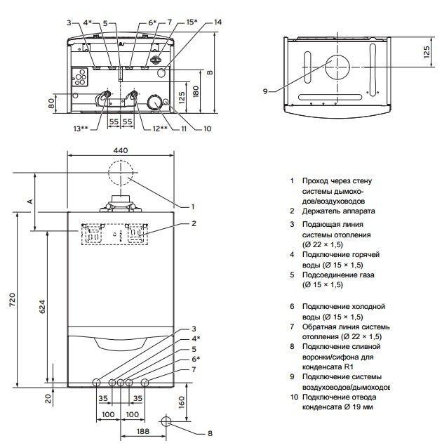 Котел газовый конденсационный Vaillant ecoTEC plus VUW INT 306/5-5 H (0010021966)