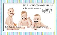 Соска-пустышка УСЫ  / усатая соска (ортодонтическая).