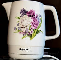 Электрический керамический чайник Rainberg RB-909